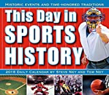 img - for This Day in Sports History 2016 Boxed/Daily Calendar by Steve & Ney, Tom Ney (2015-07-25) book / textbook / text book