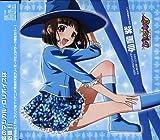 Rosario+Vampire-Character Song 3 by Kimiko Koyama (2008-02-14)