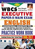 WBCS Executive Paper-II Main Exam English Practice Work Book - 2122