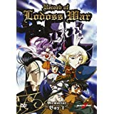 record of lodoss war - memorial box 01 (5 dvd) box set dvd Italian Import