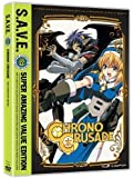 Chrono Crusade: Complete Series S.A.V.E. by Funimation by Matt Greenfield
