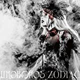 Uroboros - Zodiac (Hd Edition) (CD+BD) [Japan LTD UHQCD] PCCA-50229
