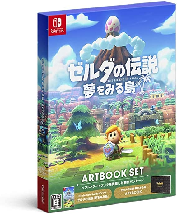 The Legend Of Zelda Links Awakening (Artbook Set) (Idioma Español Incluido) Version Japonesa RegionFree Nintendo Switch: Amazon.es: Juguetes y juegos