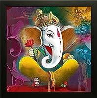 SAF 'Ganesh Religious' Painting (Synthetic, 35 cm x 3 cm x 35 cm, SA100004)