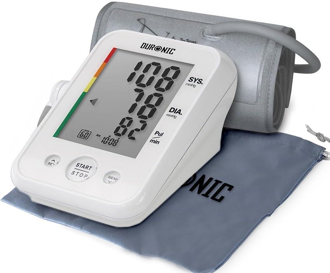 Duronic BPM150 Tensiómetro de Brazo Eléctrico con Función Memoria - Lecturas de Presión Arterial Precisas - para Uso Clínico y Doméstico - Monitor Digital de Presión Arterial