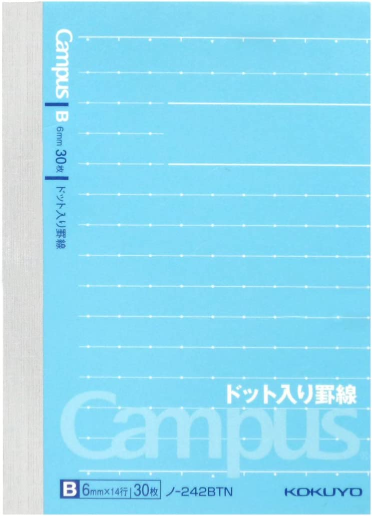 242BT border B ruled notebook A7 campus dot enters 30 pieces of Roh