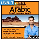 Instant Immersion Level 1 - Arabic Classic [Download]