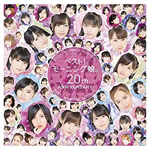 Best! Morning Musume 20th Anniversary [Regular Edition]