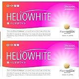 【2箱セット】ロート製薬 ヘリオホワイト 24粒 ファーンブロック配合 美容補助食品
