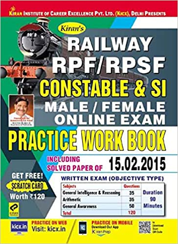 Application rpf constable form 2015 pdf recruitment