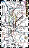 Streetwise London Underground Map - The Tube - Laminated London Metro Map - Folding pocket size subway map for travel