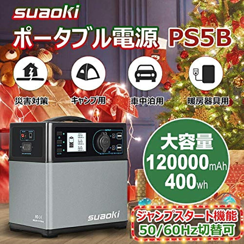 ハブブ笑どんなときも大自工業 メルテック SG-3500LED インバーター内蔵 ポータブル電源 5WAYシステム電源