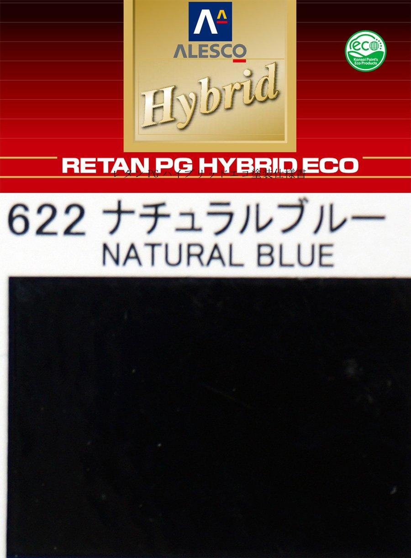 コスト削減に!レタンPG ハイブリッド エコ #622 ナチュラルブルー 3kg /自動車用 1液 ウレタン 塗料 関西ペイント ハイブリット 青 B071GQPY3B 3kg  3kg
