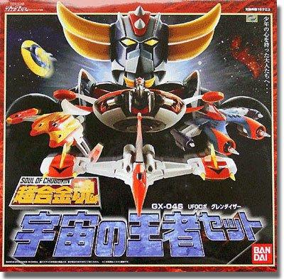 超合金魂 GX-04S UFOロボグレンダイザー 宇宙の王者セット B000Q0S4BG