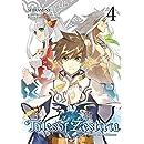 Tales of Zestiria Vol. 4