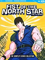 Fist of the North Star Complete TV Series SDBD Blu Ray [Blu-ray] from Discotek Media