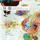 HIRUGAO ORIGINAL SOUNDTRACK by TV Original Soundtrack (Music By Yugo Kanno)