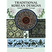 Traditional Korean Designs (Dover Pictorial Archive)