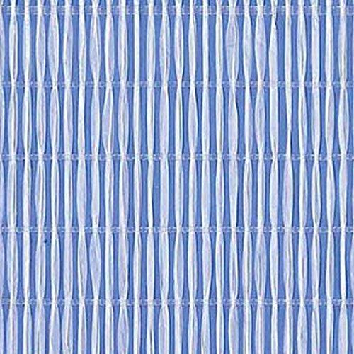 【1本】 2m × 50m 白 遮光率45~50% ダイオクールホワイト 遮光ネット 620SW 寒冷紗 ダイオ化成 タ種 代不 B07288ZGNV