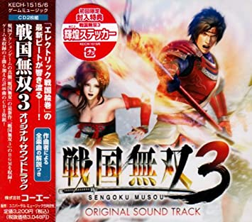 GAME MUSIC(O S T ) - SENGOKU MUSOU 3 ORIGINAL SOUNDTRACK(2CD