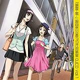 Ga-Rei-Zero DJ CD 1 by Soundtrack (2009-08-04)