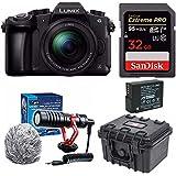 Panasonic LUMIX DMC-G85MK 4K Mirrorless Lens Camera Kit (Compact Mic Kit)