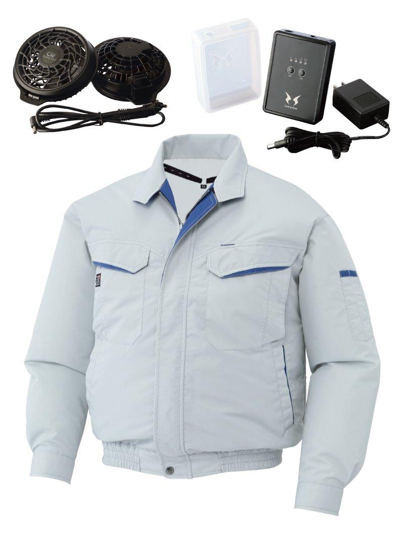 空調服 空調服セット 長袖ワークブルゾン サンエス 空調風神服 KU90470RD B00Z8LHK22 M|6(シルバー) 6(シルバー) M