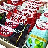 Kit Kat chocolate special Japanese Dagashi Box 20