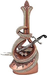 Islamic Home Decoration Table Decor Bookend Muslim Gift Item Eid Ramadan Sculpture Showpiece Hazrat Ali's Sword (Copper)