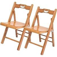 2-Pack Tenozek Burlywood Smiley Folding Chair