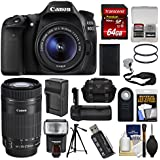 Canon EOS 80D Wi-Fi Digital SLR Camera & EF-S 18-55mm IS & 55-250mm IS STM Lens + 64GB Card + Case + Flash + Battery & Charger + Grip + Tripod + Kit
