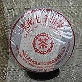 Aseus Small red Yunnan India Pu'er Tea Laosheng tea 357 grams of old Yunnan tea cake seven round tea bag mail special offer
