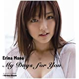 My Days for You (初回生産限定盤B)