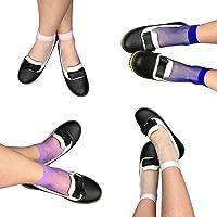 STOCKING RIOT | Pack of 4 coloured Ankle Socks | Electric Anklet Range
