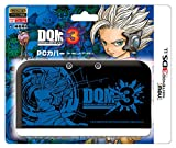 Dragon Quest Monsters Joker 3 cover 【for New Nintendo 3DS LL】 Japan imported
