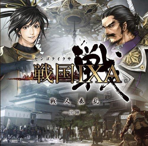 Sengoku Ixa Senjin Sourun (Original Soundtrack)