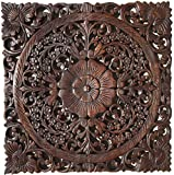 Asian Wall Art Home Decor. Wood Carved Wall Plaque Sculpture 24'' Square (Espresso)