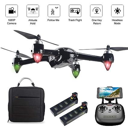 Amazon com: ElementDigital JJRC X8 GPS Drone App Operation iOS