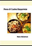 Prova di Cucina Giapponese