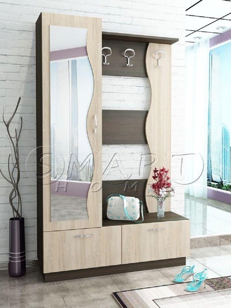 Los Muebles De Maria Lia Mobile Entrada Moderno con Espejo y ...