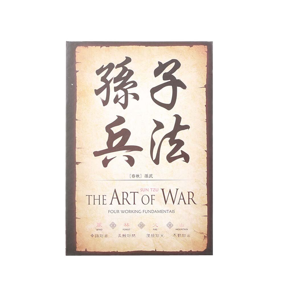 Artistic Simulation book Storage Box/Book Display,The Art of War