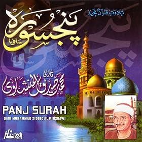 Amazon.com: Panj Surah (Tilawat-E-Quran): Qari Muhammad
