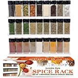 """""""Invisible"""" Acrylic Spice Rack, Suits Every Kitchen Style, Wall Mount Floating Shelves - 3 Shelf Set"""