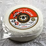 Syrian Cheese by Karoun (15 ounce)