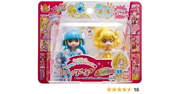 PreCure All Stars pre-coordinates Doll Smile Pretty Cure 2 New Japan
