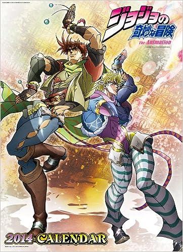 Amazon.co.jp: ジョジョの奇妙な冒険The Animation 2014