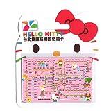 台湾 悠遊カード HELLO KITTY 台北地下鉄路線図 台湾MRTカード
