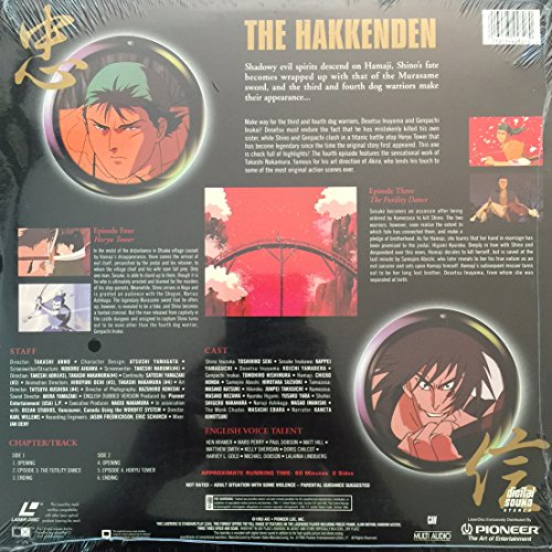 The Hakkenden: The Legend of the Dog Warriors: Episode 3 (The Futility Dance) & Episode 4 (Horyu Tower) [Laser Disc]