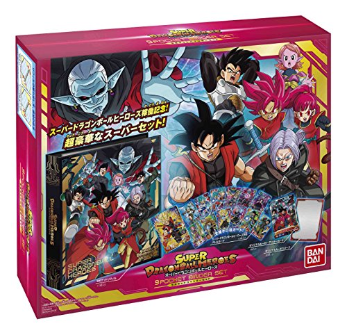 Best Dragonball Heroes 3ds For 2019