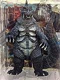 X-PLUS Large Monsters Series Ultra Q Gomez ( monochrome version by Aix-plus